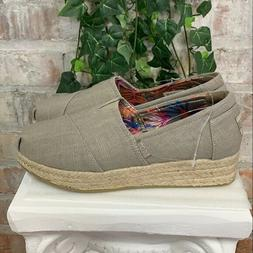 NEW Bobs By Skechers Women's Wedge Shoes Taupe Memory Foam H